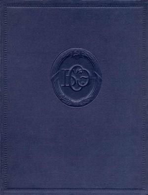 Большая советская энциклопедия (2-е изд.)-2