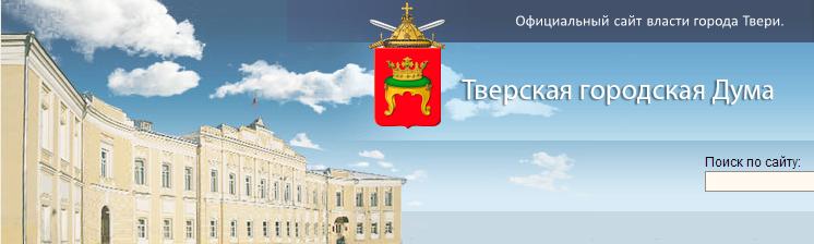 V-logo-tverduma_ru