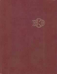 БСЭ 3-е издание