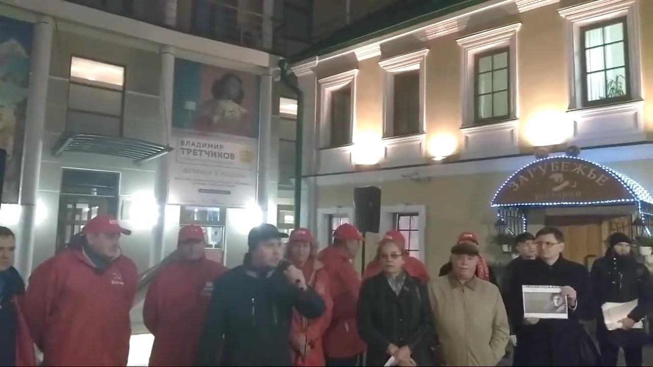 Москвичи против памятника Солженицыну. 25.10.2018[(019370)2018-10-27-00-22-55]