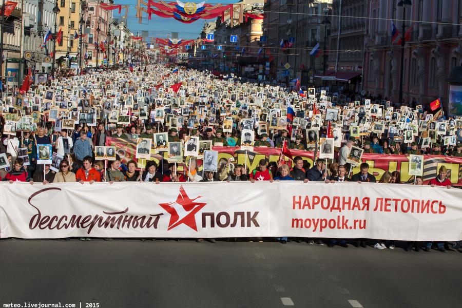 20181026_12-23-Организаторы Бессмертного полка из 20 стран соберутся в Москве