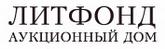 V-logo-litfund_ru