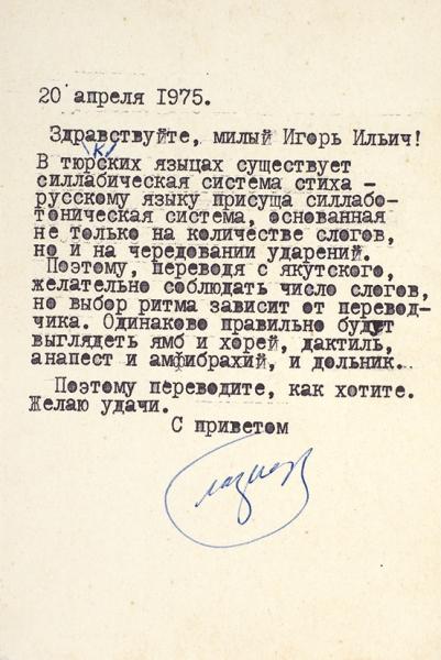 Солженицын — это политика, а не литература-pic3