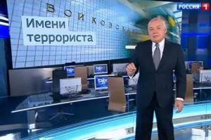 20151210-Голосование по вопросу переименования станции метро Войковская