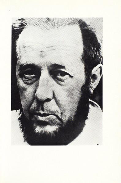 Солженицын, А. В круге первом. Роман-pic3