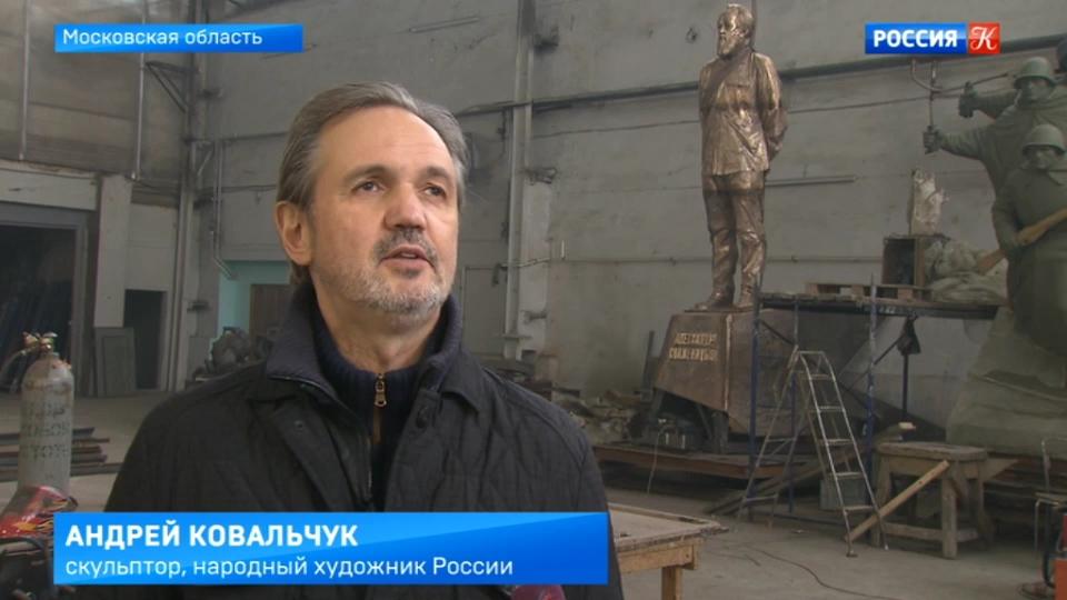 20181030_10-23-Памятник Александру Солженицыну появится в Москве к столетию писателя-pic2.jpg