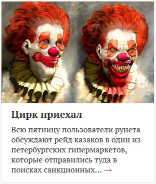V-Цирк приехал