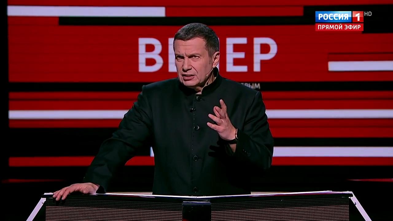 День памяти жертв политических репрессий. Вечер с Владимиром Соловьевым от 30.10.18