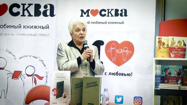 20181026-Наталья Солженицына в книжном магазине «Москва»-pic1