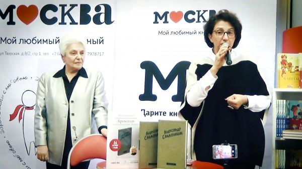 20181026-Наталья Солженицына в книжном магазине «Москва»-pic2
