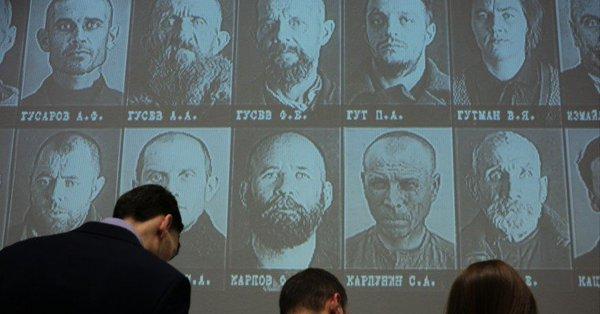 20181030_00-55-С 1917 по 1953-й в России были истреблены по разным данным от одного до 60 миллионов людей~5 канал-pic2
