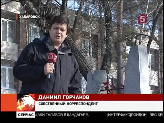 30 октября в России отметили День памяти жертв политических репрессий - Новости - Пятый канал-pic2