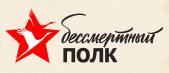 V-logo-moypolk_ru
