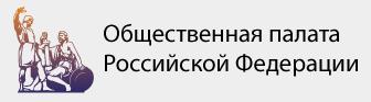 20140529-ОП РФ