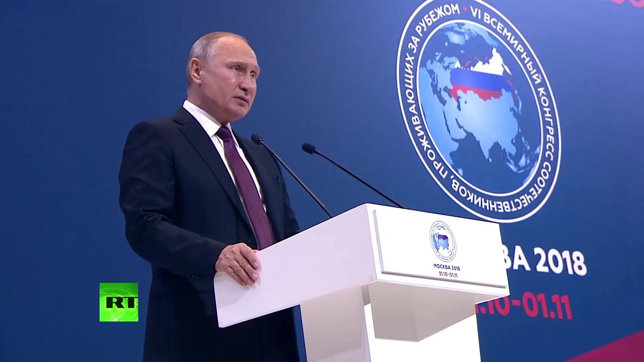 Выступление Путина на VI Всемирном конгрессе соотечественников-pic0