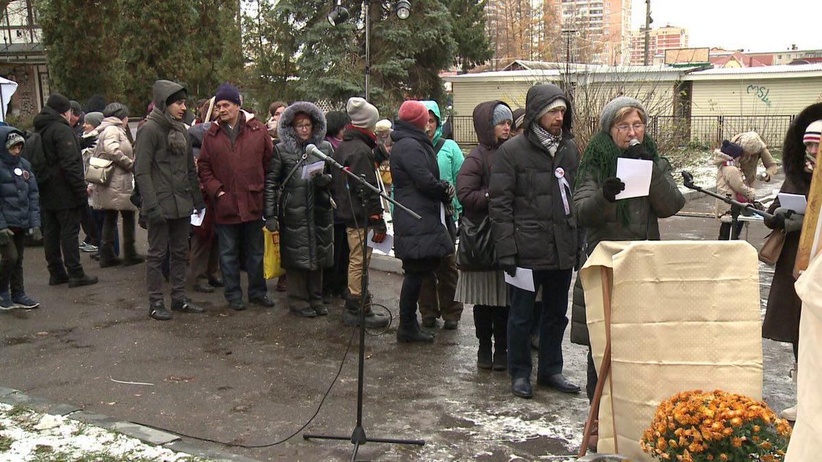20181101_13-54-В Истре прошла акция памяти жертв репрессий-pic2