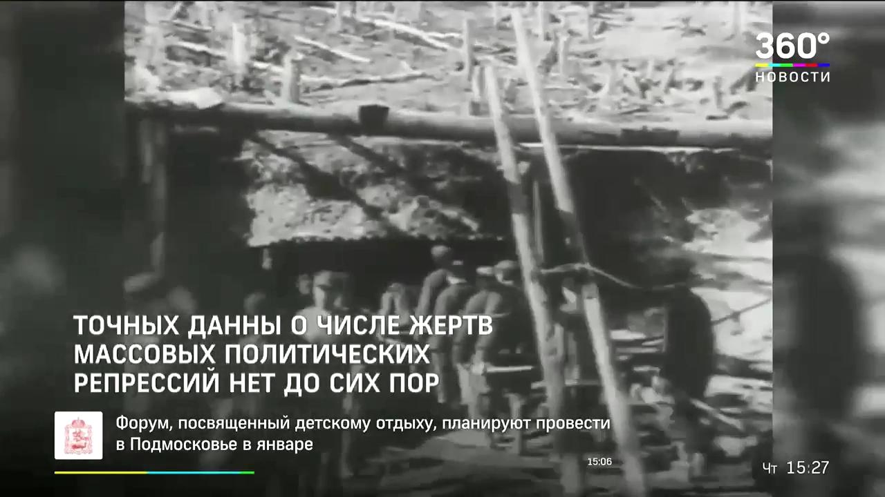 20181101-В Истре прошла акция памяти жертв репрессий-15