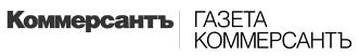 V-logo-kommersant_ru-v3