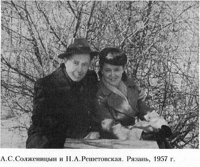 1996-N4-По озеру Селигер с А.И.Солженицыным-pic3