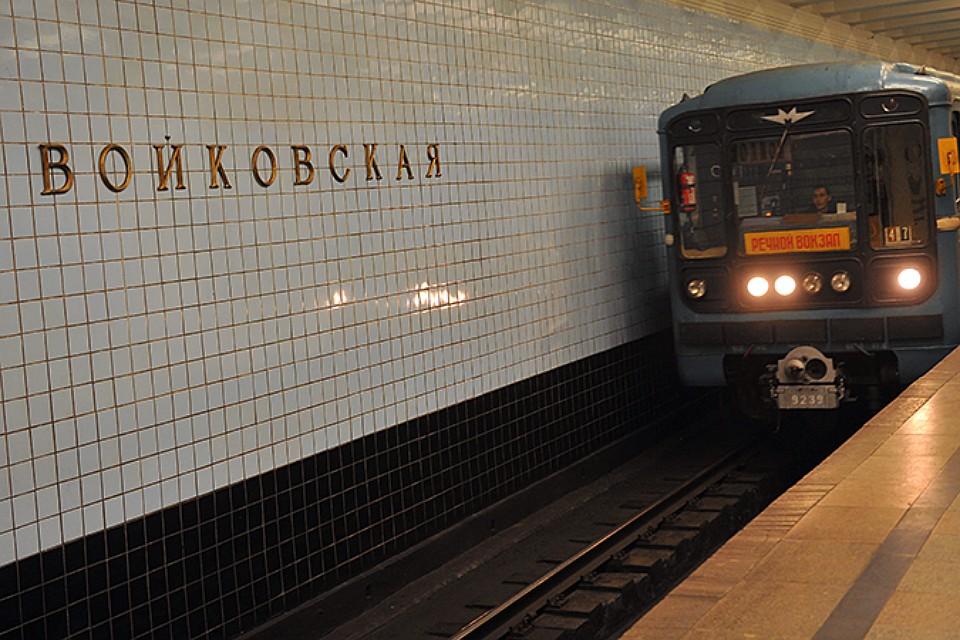 V-20151123_14-28-Следующая станция - Войковская~inx960x640