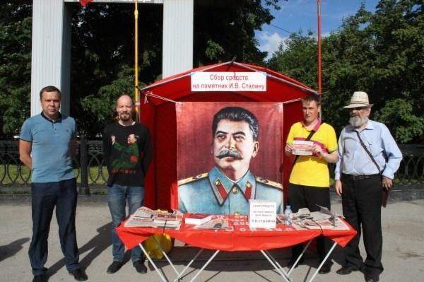 20181106_15-03-Решение об установке памятника Сталину в Новосибирске могут принять 9 ноября-pic1