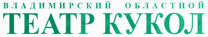 V-logo-votk33_ru