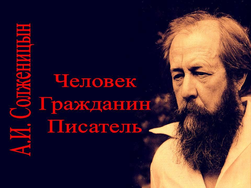 20181106_15-34-С пребраженцами побеседуют о творчестве Солженицына