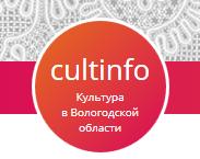 V-logo-cultinfo_ru