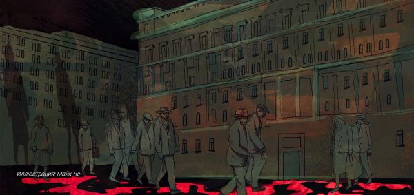 V-20160225-Сталин — это ось, вокруг которой вращается вся нынешняя власть-002