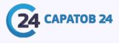 V-logo-saratov24_tv-v2