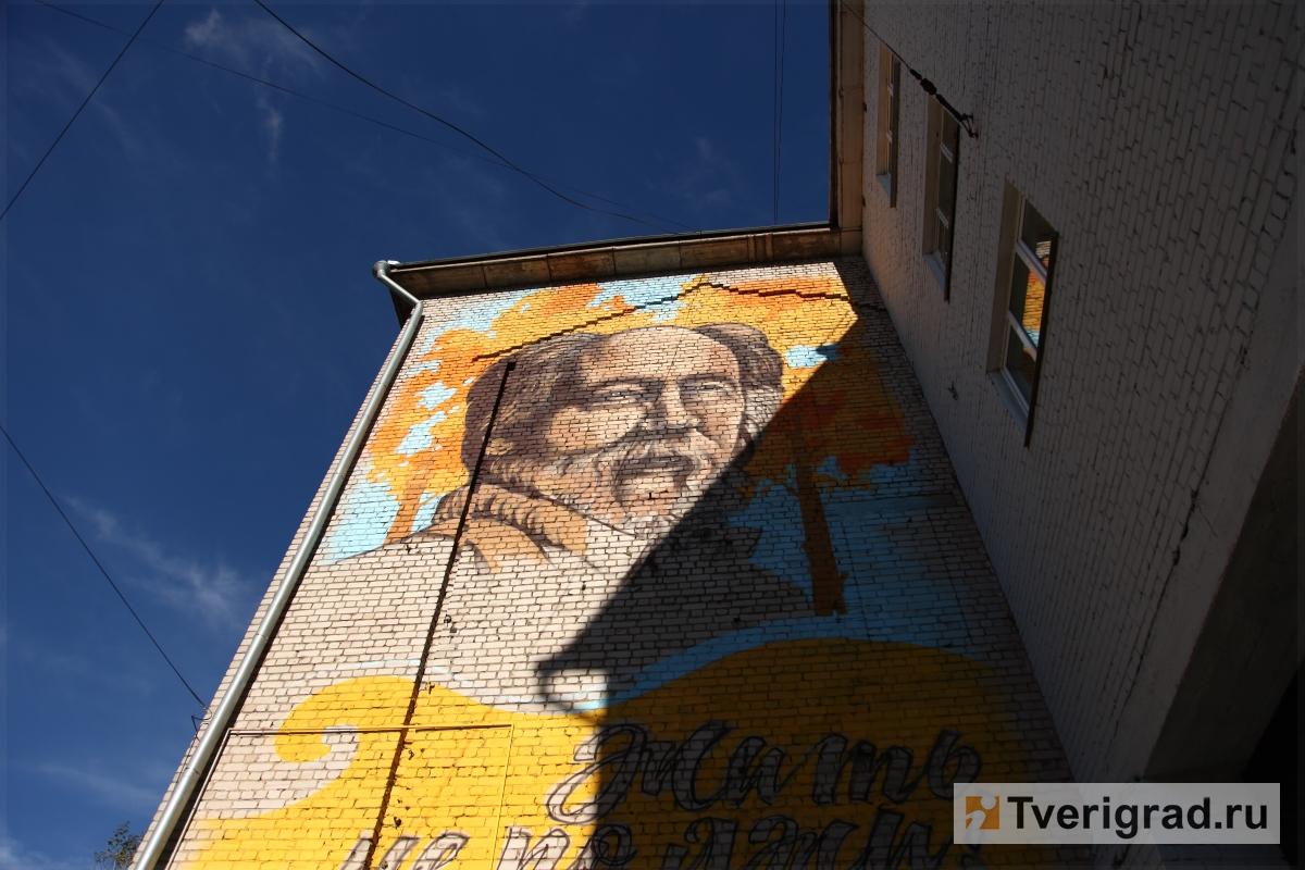 20181109_15-35-Огромный портрет Солженицына сотрут со стены дома в Твери, а художника оштрафуют-pic3