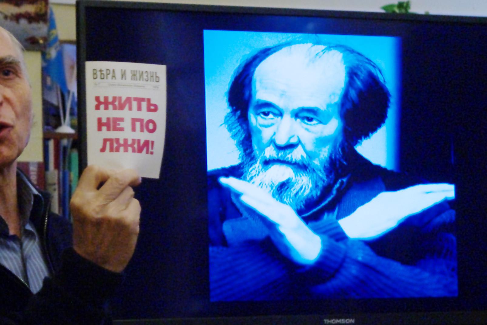 20181109_16-31-Готовьтесь отмывать! — Вассерман об установке памятника Солженицыну-pic1