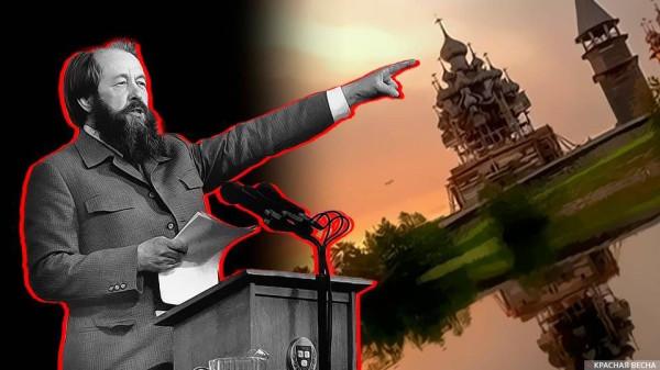 20181112_16-35-Солженицына внесли в шорт-лист вариантов названия аэропорта Минеральных Вод-pic1