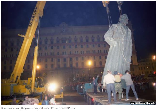 20141003_08-06-Снос памятника Дзержинскому в Москве, 23 августа 1991 года