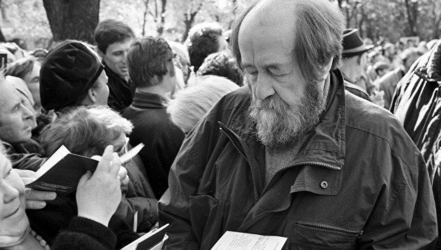 20181113_14-18-В Москве пройдет экскурсия к столетию Солженицына