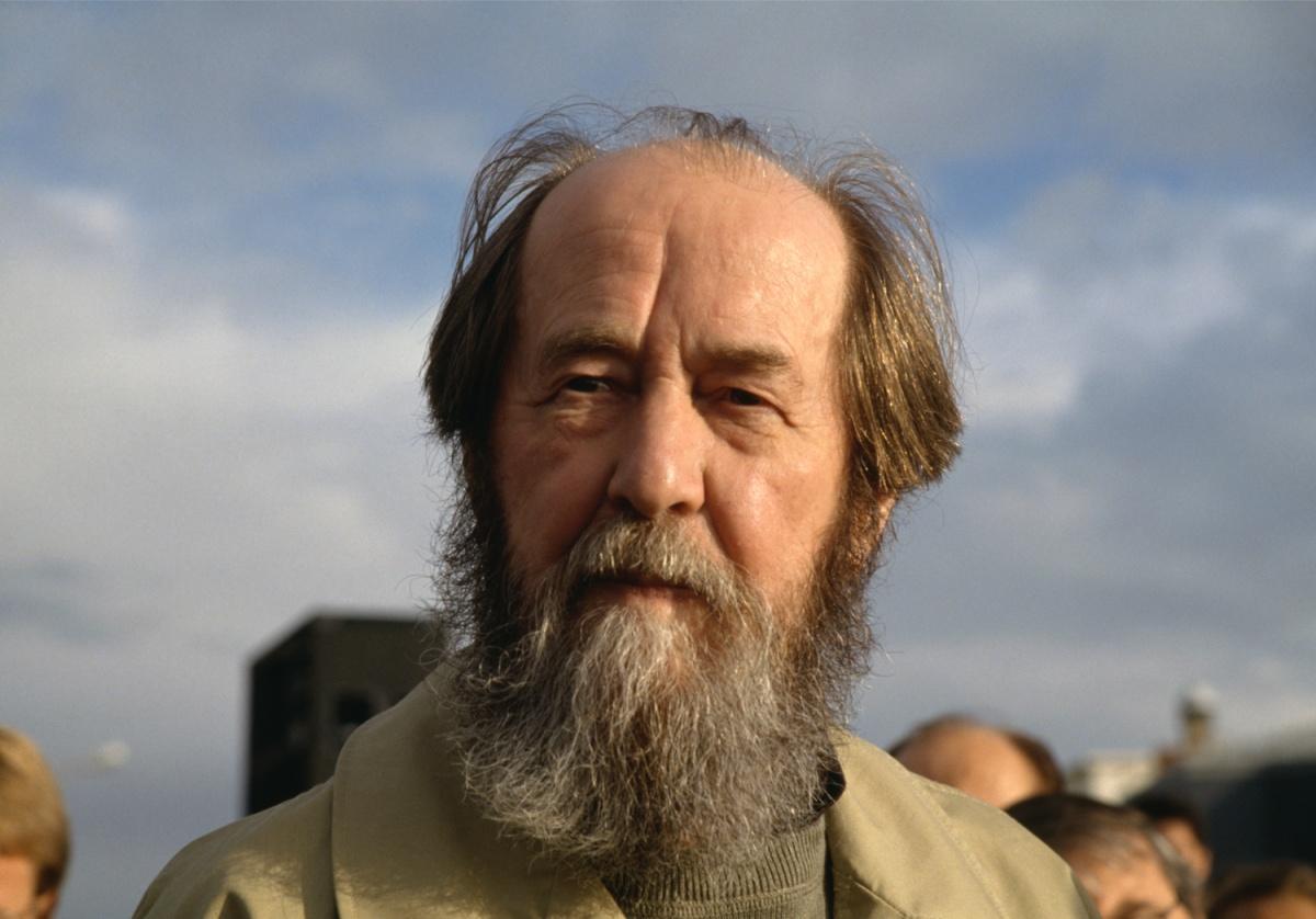 20181113-Жителей Твери, протестующих против граффити с Солженицыным, назвали сторонниками ГУЛАГа и сталинистами