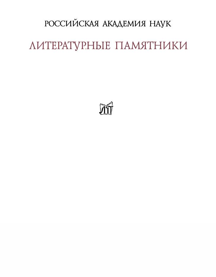 Солженицын-В круге первом (2006)-с002