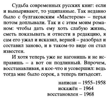 Солженицын-В круге первом (2006)-с004x