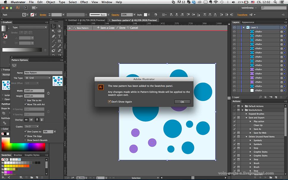 Трассировка в Adobe Illustrator СС