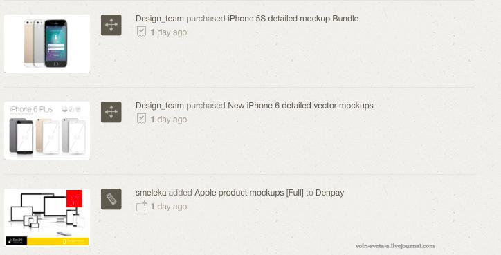 Снимок экрана 2014-10-10 в 0.57.15