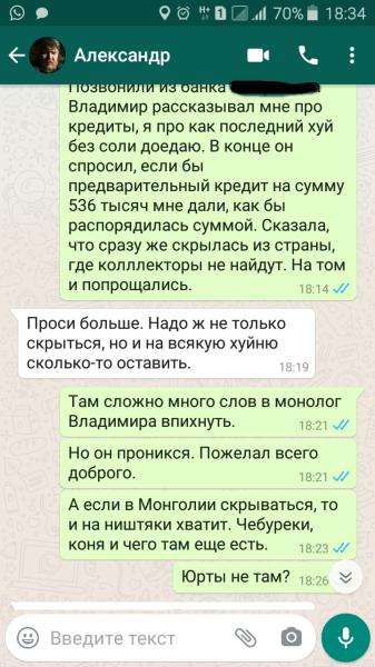Screenshot_ 1