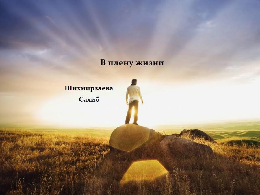 Елена Борисова.jpg