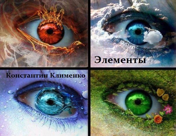 Глаза.jpg