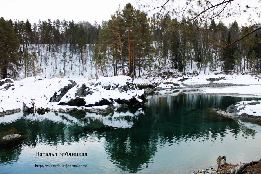 Природа Алтая (цвет) Натлья Зяблицкая.JPG