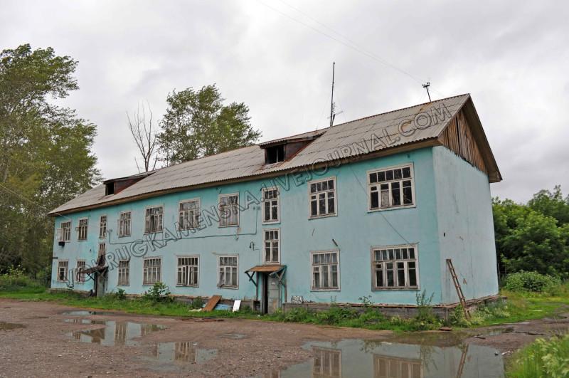 Дом Первомайского поселка перед сносом. Фото автора, 2015 год.