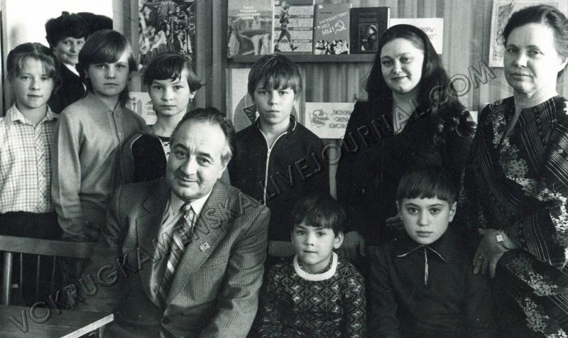 Алексин встречается с читателями. Каменск-Уральский, детская библиотека на улице Тевосяна, 1985 год.
