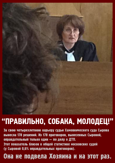 sudya_stirova
