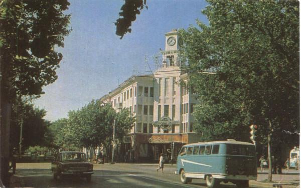Центральный книжный магазин 1971.jpg