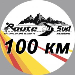 Значок 100 км