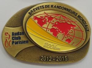 Медаль 200